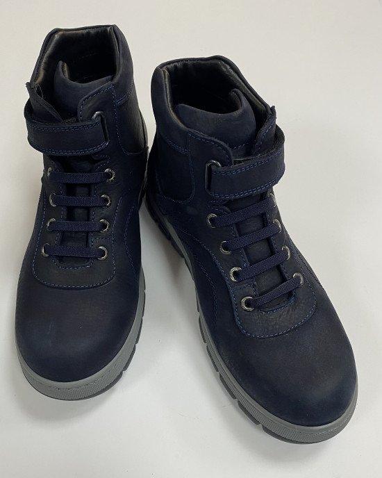 Ботинки утепленные из натуральной кожи